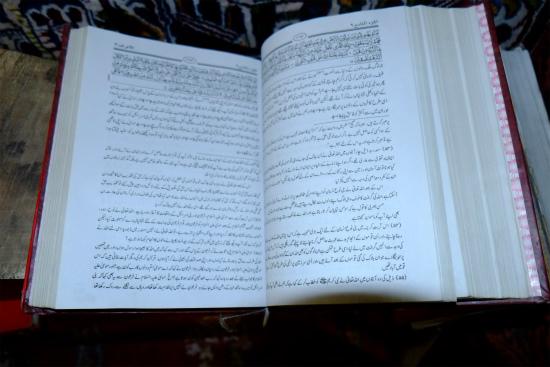 TRUTUKトゥルトゥク村のイスラムモスク