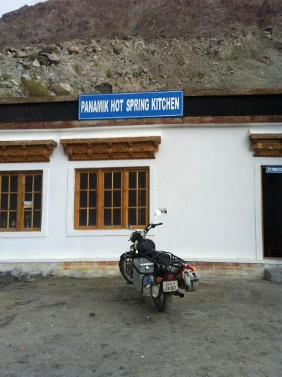 PNAMIKパナミック村の温泉
