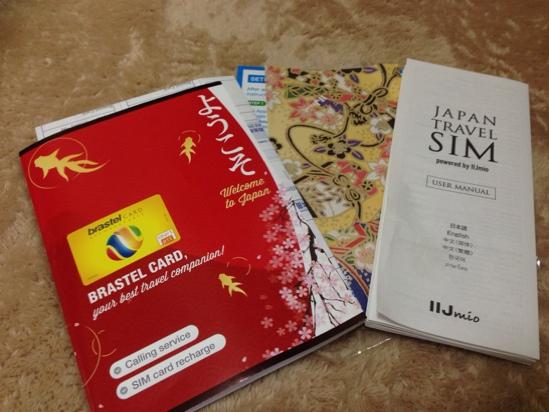 japantravel SIM