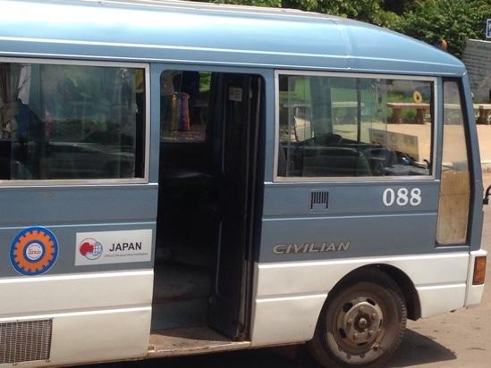 バンコクからラオス列車の旅 国境
