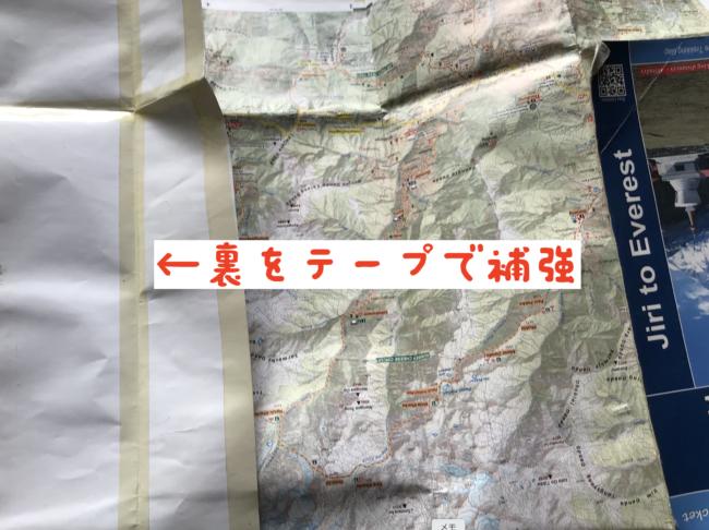エベレストの地図