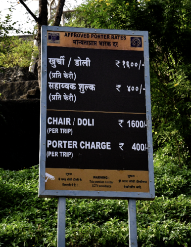 Doli and porter charge in Ajanta