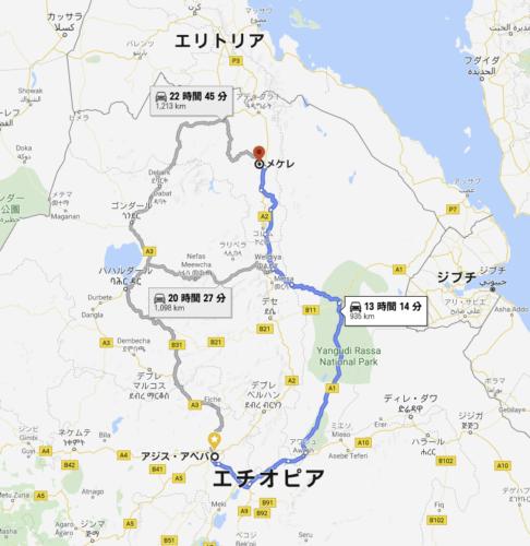 エチオピア アディスアベバ ダナキル砂漠ツアー