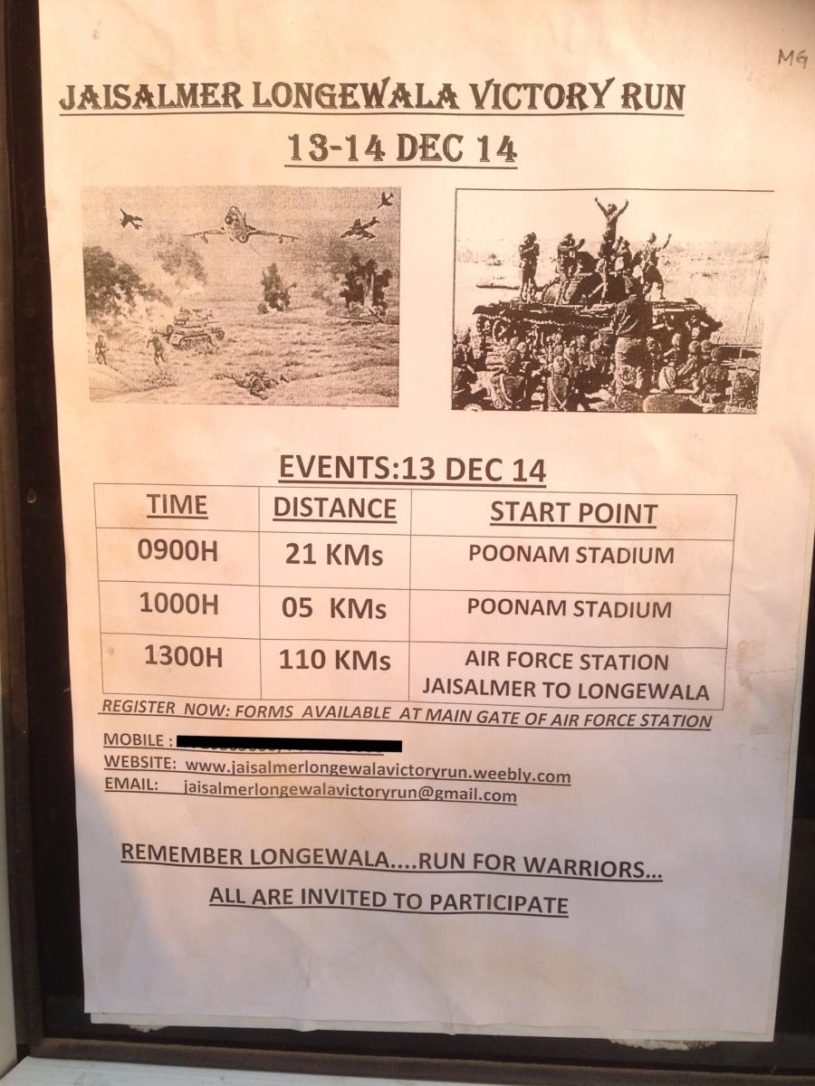 Jaisalmer Longewala Victory Run