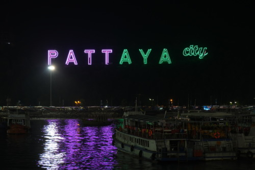 パタヤ pattaya bay