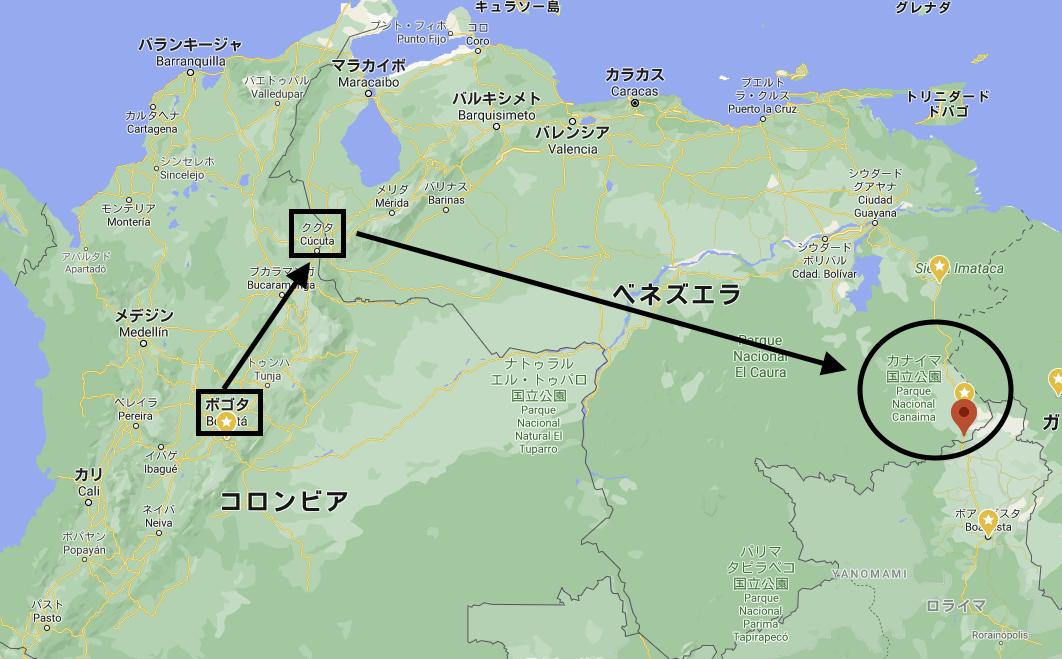 南米コロンビアに初上陸したミゾヨコ