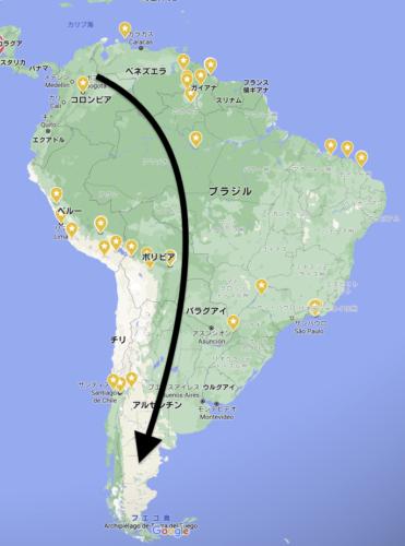 南米旅のスケジュール
